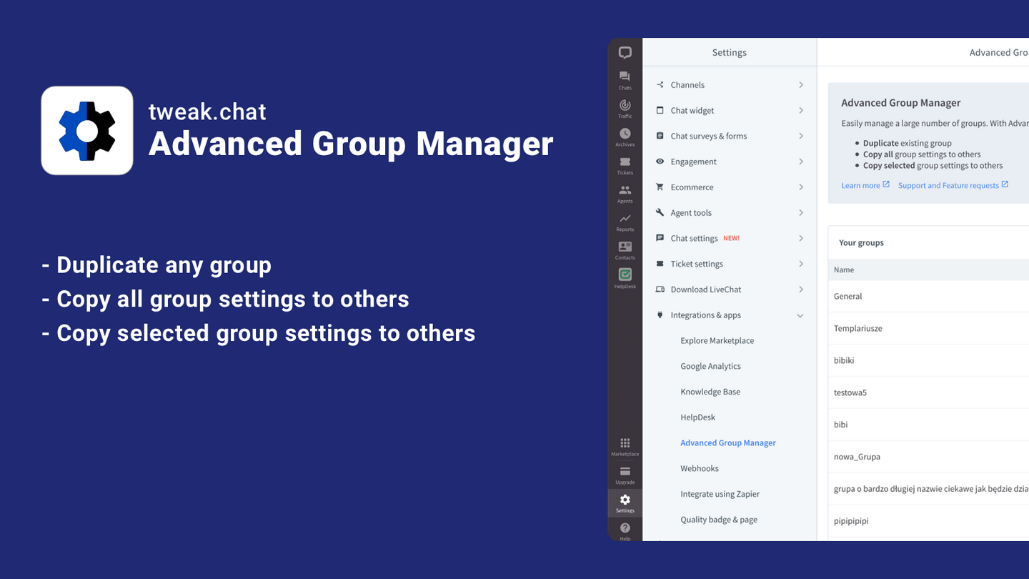 Advanced Group Manager