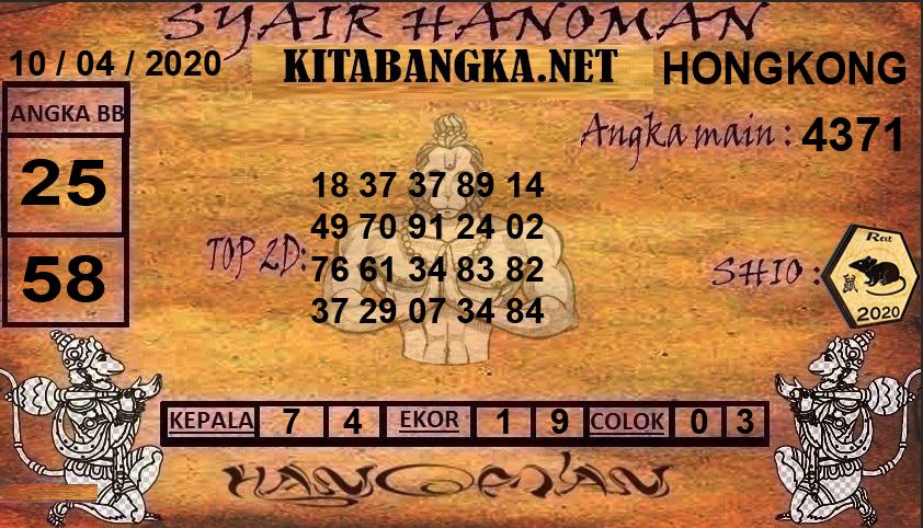 HK1-14.jpg (842×482)