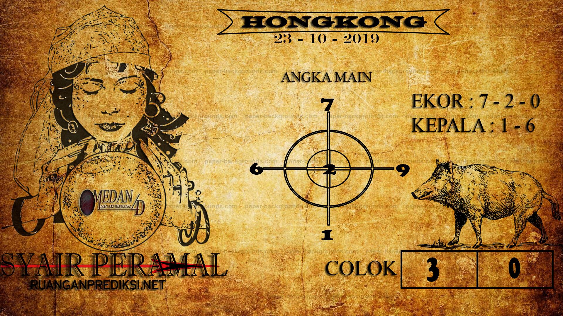 PERAMAL HONGKONG.jpg