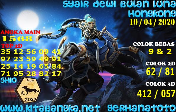 HK5-9.jpg (596×380)