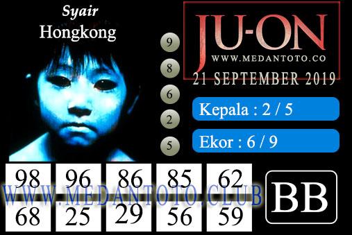 Juon File hongkongpools 21.jpg