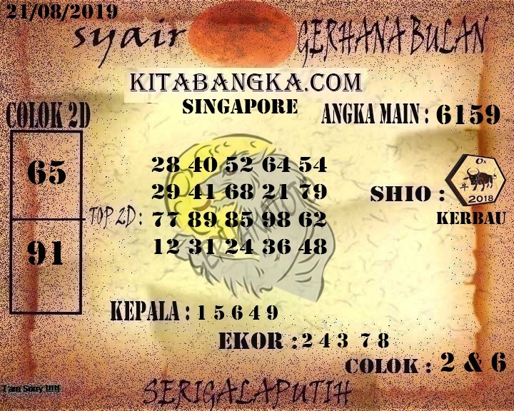 SINGAPORE%2001.jpg