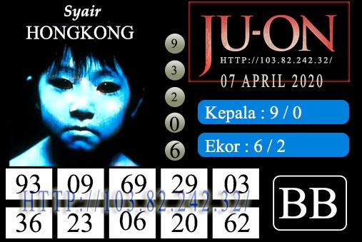 JUON -HK 07 .jpg (507×339)