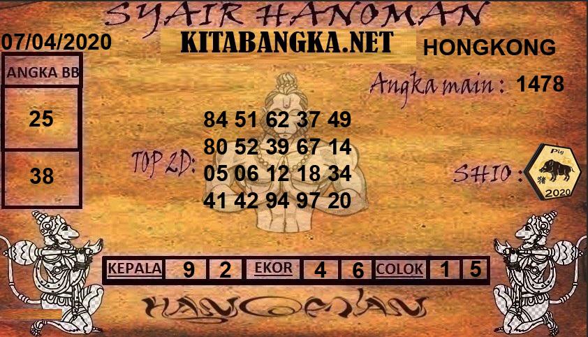 HK1.jpg (842×482)