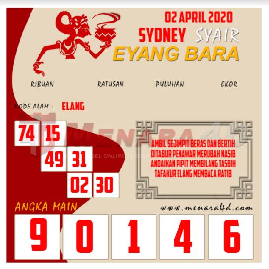 sd eyang.png (547×548)
