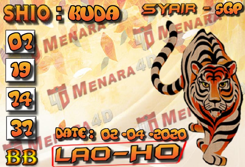 lao ho sg.png (805×551)