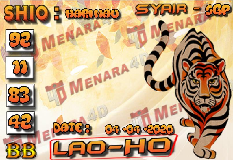 lao ho sg.png (806×553)