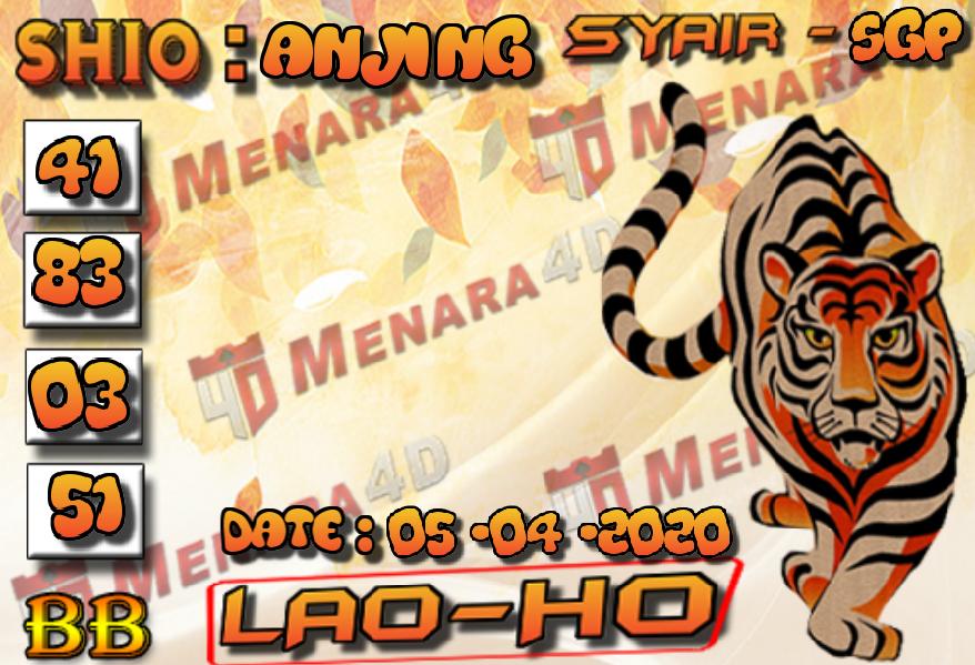 lao ho sg.png (878×599)