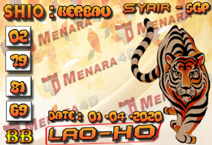 laoho sgp 4.png (731×499)