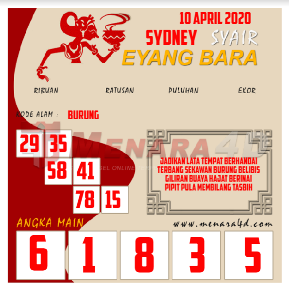 sd eyang.png (595×598)