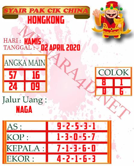 pakcik hk.png (446×552)