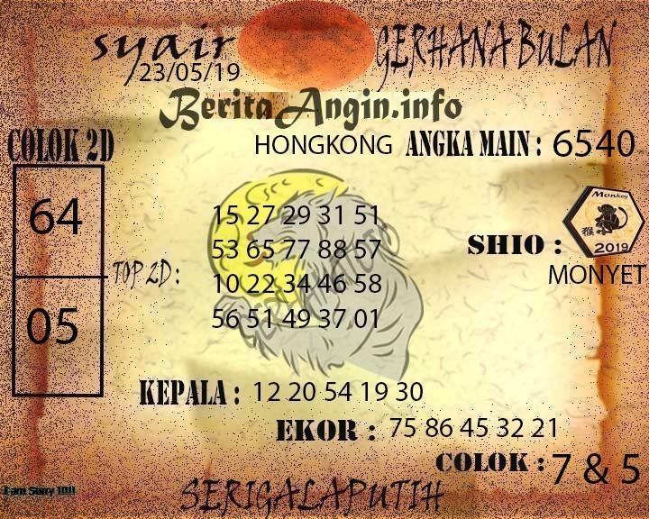 HONGKONG%2001_(1).jpg